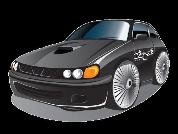 Car-removebg