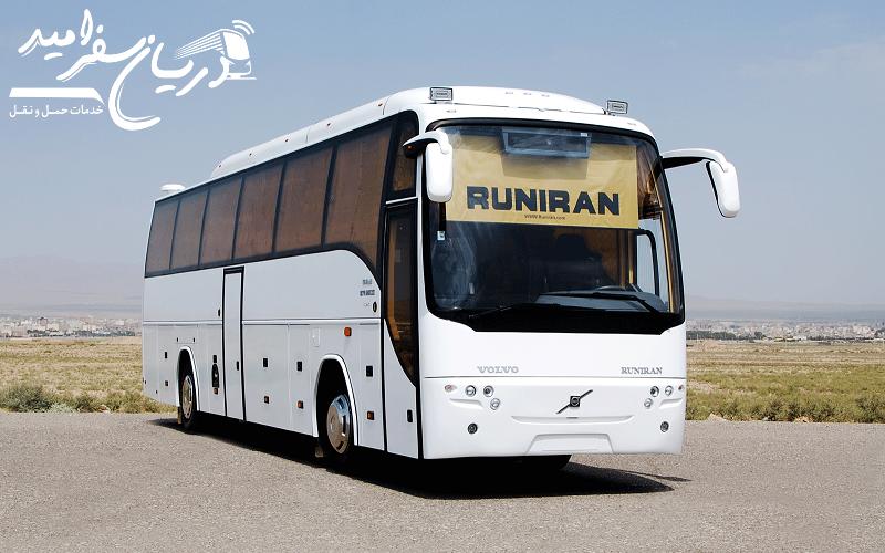 کرایه اتوبوس توریستی