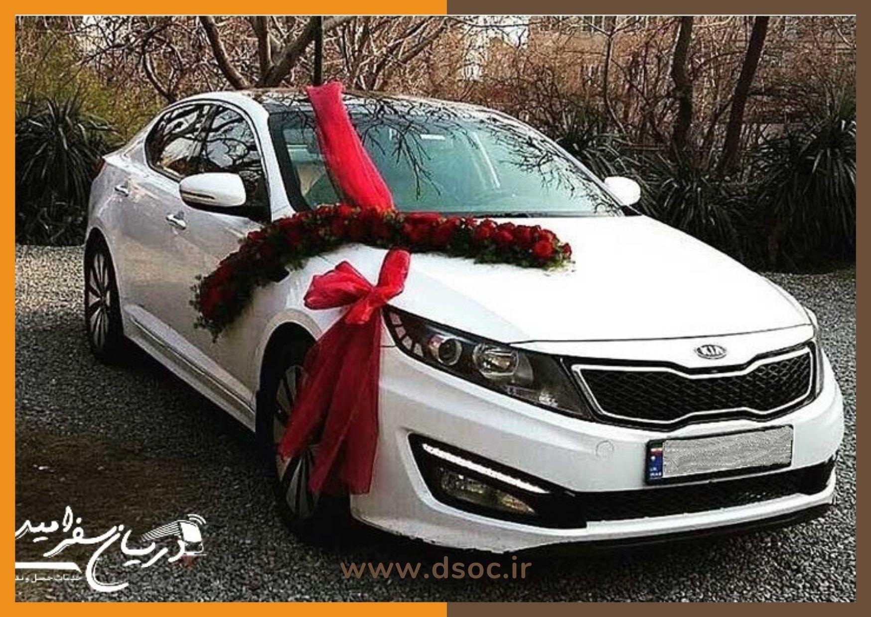 کرایه ماشین با راننده جهت مراسم عروسی