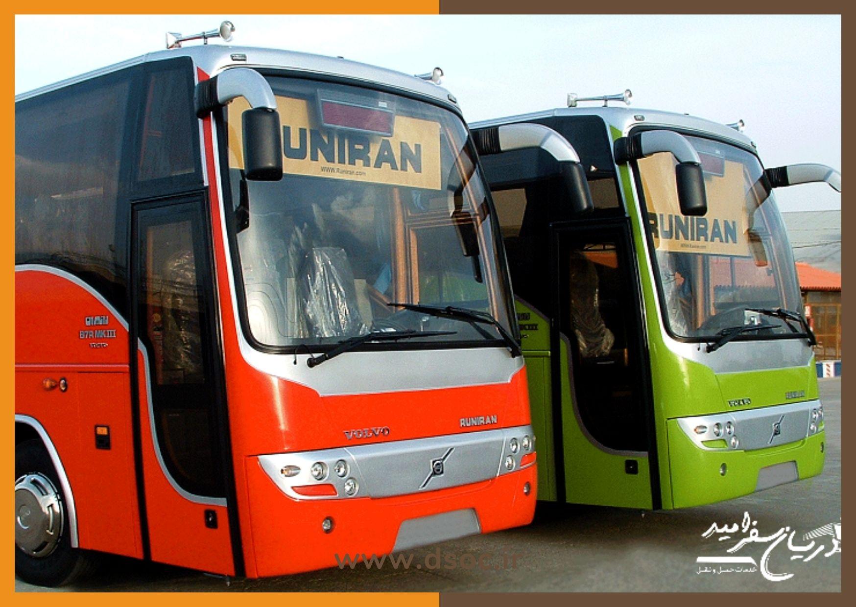 قیمت کرایه اتوبوس